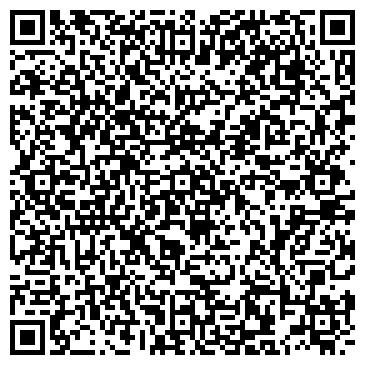 QR-код с контактной информацией организации ОТДЕЛ ТЕХНИЧЕСКОЙ ИНВЕНТАРИЗАЦИИ