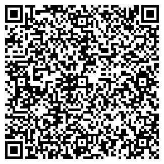 QR-код с контактной информацией организации АЛТЫН УЛАК ООО