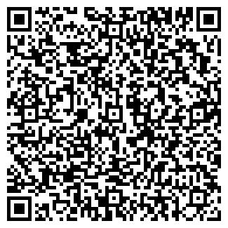 QR-код с контактной информацией организации БОЛГАРЦЕНТР ЗАО
