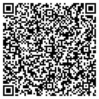 QR-код с контактной информацией организации ВЕЛЬБОТ ООО