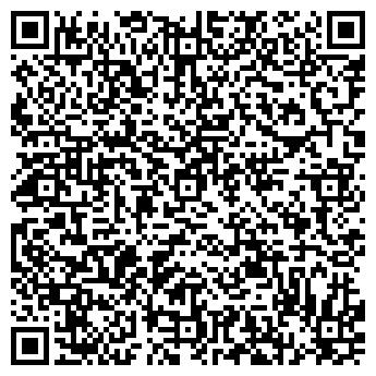 QR-код с контактной информацией организации КОРОЛЬ ВЕТРА ФИРМЕННЫЙ САЛОН