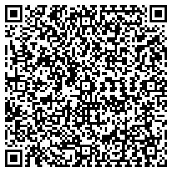 QR-код с контактной информацией организации НАРИМАНОВ М. М. ИП