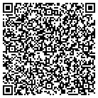 QR-код с контактной информацией организации БАШКИРСКИЕ АВИАЛИНИИ АВИАКОМПАНИЯ ГУП АВИАКАССА