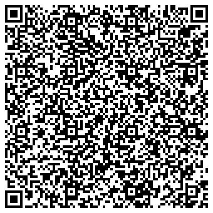 QR-код с контактной информацией организации БАШКИРСКИЕ АВИАЛИНИИ АВИАКОМПАНИЯ ГУП ЦЕНТР БРОНИРОВАНИЯ И ПРОДАЖИ АВИАБИЛЕТОВ (АГЕНТСТВО ВОЗДУШНЫХ СООБЩЕНИЙ)