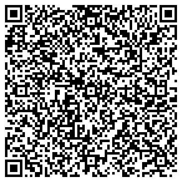 QR-код с контактной информацией организации БАШКИРСКОЕ АГЕНТСТВО АВИАПЕРЕВОЗОК ЗАО