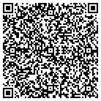 QR-код с контактной информацией организации МЕЖДУНАРОДНЫЙ АЭРОПОРТ УФА