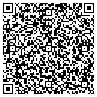 QR-код с контактной информацией организации ТРАНСТЭК КЦ ООО