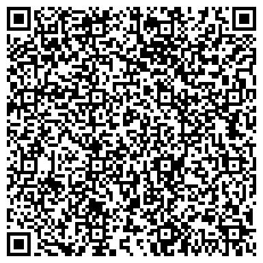 QR-код с контактной информацией организации УЗБЕКИСТОН ХАВО ЙУЛЛАРИ ПРЕДСТАВИТЕЛЬСТВО АВИАКОМПАНИИ В Г. УФА