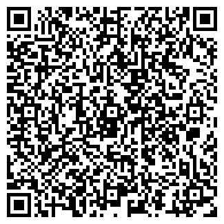 QR-код с контактной информацией организации УФА-ТУР ООО