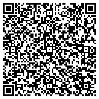 QR-код с контактной информацией организации ФЛОЭМА -ТИКЕТ