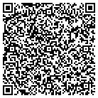 QR-код с контактной информацией организации ФЛОЭМА+ТИКЕТ