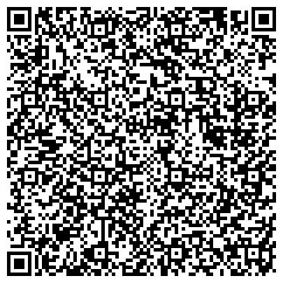 QR-код с контактной информацией организации ГАЗ-СЕРВИС ЮЖНЫЙ ЭКСПЛУАТАЦИОННЫЙ РАЙОН ГУП УФАГАЗ ДЕМСКИЙ КОМПЛЕКСНЫЙ УЧАСТОК