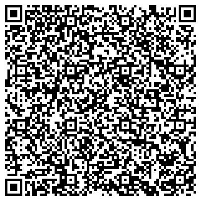 QR-код с контактной информацией организации СЛУЖБА ВНУТРИДОМОВОГО ГАЗОВОГО ОБСЛУЖИВАНИЯ ЮЖНОГО РАЙОНА УЧАСТОК № 3