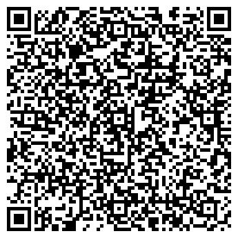 QR-код с контактной информацией организации БАШВОДЭКСПЛУАТАЦИЯ ФГУ