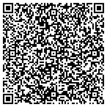 QR-код с контактной информацией организации ООО Сервисная компания «ОЗНА»