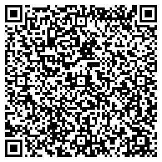 QR-код с контактной информацией организации ТЕХАВТОДОР ООО