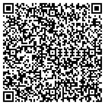 QR-код с контактной информацией организации ТЕХПАТРУЛЬ ООО