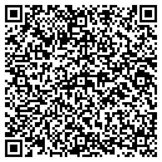 QR-код с контактной информацией организации УФАМЕТАЛЛ ООО