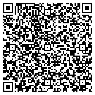 QR-код с контактной информацией организации ЭКОКЛИНИНГ