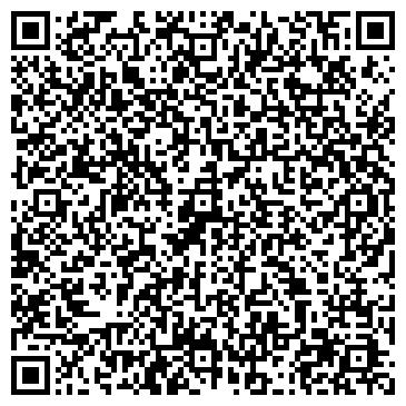 QR-код с контактной информацией организации ЮМАГУЗИНСКОЕ ВОДОХРАНИЛИЩЕ