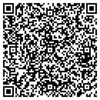 QR-код с контактной информацией организации ОАО БАШКИРЭНЕРГО