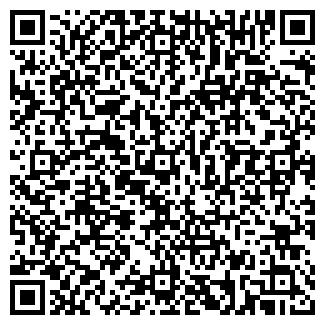 QR-код с контактной информацией организации УМНЫЙ ДОМ