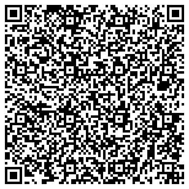 QR-код с контактной информацией организации УФИМСКИЕ ГОРОДСКИЕ ЭЛЕКТРИЧЕСКИЕ СЕТИ ОАО БАШКИРЭНЕРГО ЦЕНТРАЛЬНЫЙ РАЙОН ЭЛЕКТРИЧЕСКИХ СЕТЕЙ