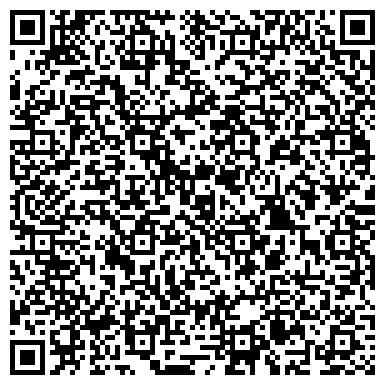 QR-код с контактной информацией организации ЭНЕРГЕТИЧЕСКАЯ СБЫТОВАЯ КОМПАНИЯ БАШКОРТОСТАНА ЦЕНТРАЛЬНЫЙ ФИЛИАЛ