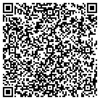 QR-код с контактной информацией организации БАШТРАНСКОМ 1 ООО