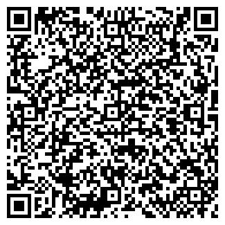QR-код с контактной информацией организации ИНТЕГРО ООО