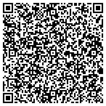 QR-код с контактной информацией организации КОТЕЛЬНЫЙ ЦЕХ-4 ТЕПЛОЦЕНТРАЛЬ ОАО БАШКИРЭНЕРГО