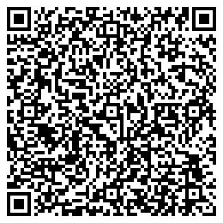 QR-код с контактной информацией организации САНМАСТЕР ЗАО