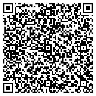 """QR-код с контактной информацией организации ООО """" ВАШ САДОВНИК"""""""