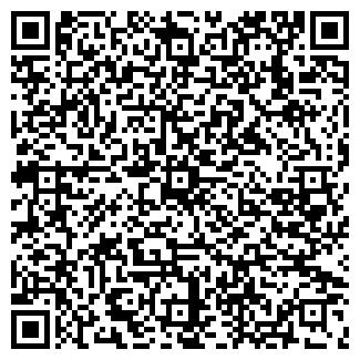 QR-код с контактной информацией организации ГОЛЬФСТРИМ-БИО