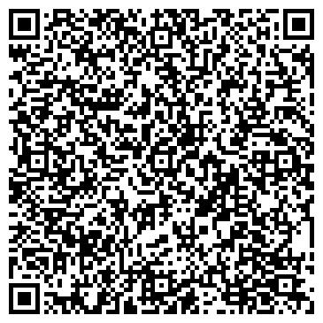 QR-код с контактной информацией организации ДЕЛОВОЙ ЦЕНТР УПРАВЛЯЮЩАЯ КОМПАНИЯ ООО