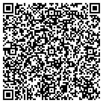 QR-код с контактной информацией организации КОМПЛЕКТРЕГИОНСТРОЙ ООО