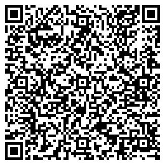 QR-код с контактной информацией организации КОРДЕС ООО