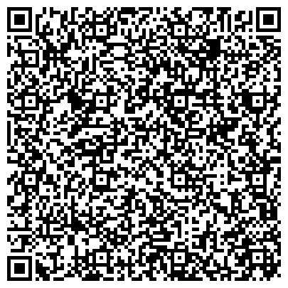 QR-код с контактной информацией организации ОРДЖОНИКИДЗЕВСКОГО РАЙОНА УПРАВЛЕНИЕ ПО СОДЕРЖАНИЮ И БЛАГОУСТРОЙСТВУ