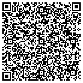 QR-код с контактной информацией организации ТВЕРДЫЙ ЗНАК ООО