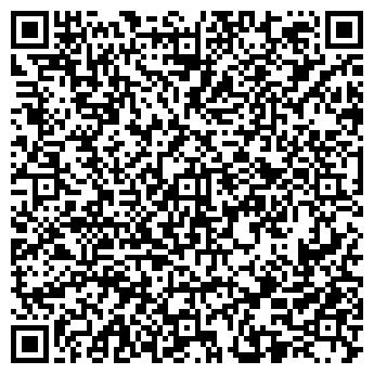 QR-код с контактной информацией организации ООО ВОСТОКТРАНССТРОЙ УПТК