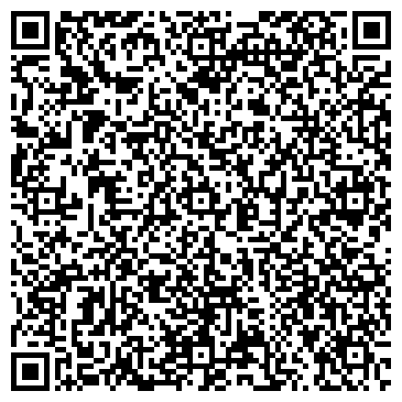 QR-код с контактной информацией организации АЛЬ-ИМАН МУСУЛЬМАНСКАЯ РЕЛИГИОЗНАЯ ОРГАНИЗАЦИЯ