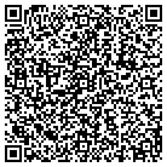 QR-код с контактной информацией организации БОГОРОДСКО-УФИМСКИЙ ХРАМ