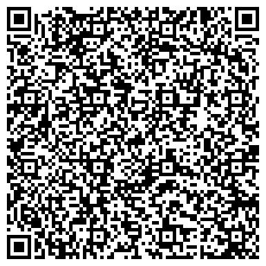 QR-код с контактной информацией организации ДУХОВНОЕ УПРАВЛЕНИЕ МУСУЛЬМАН РЕСПУБЛИКИ БАШКОРТОСТАН