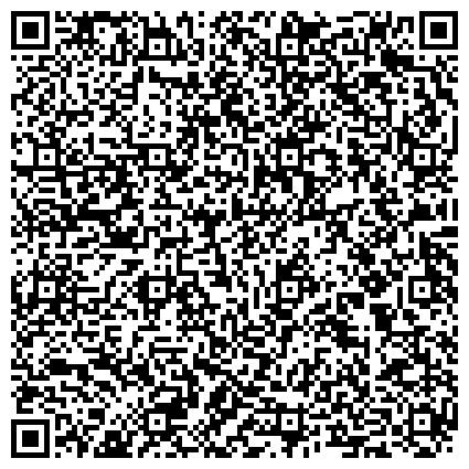 QR-код с контактной информацией организации УФИМСКИЙ ЕПАРХИАЛЬНЫЙ ФИЛИАЛ МОСКОВСКОГО ПРАВОСЛАВНОГО СВЯТО-ТИХОНОВСКОГО БОГОСЛОВСКОГО ИНСТИТУТА