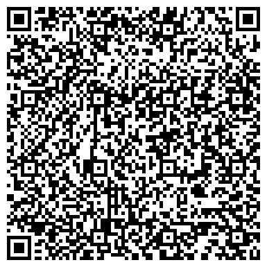 QR-код с контактной информацией организации РАЙПРОФСОЖ БАШКИРСКОГО ОТДЕЛЕНИЯ КУЙБЫШЕВСКОЙ ЖЕЛЕЗНОЙ ДОРОГИ
