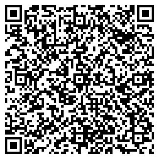"""QR-код с контактной информацией организации МБУ Подростковый клуб """"Альтаир"""""""