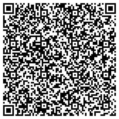 QR-код с контактной информацией организации АПЕЛЬСИН ОБЪЕДИНЕНИЕ ДЕТСКИХ И ПОДРОСТКОВЫХ КЛУБОВ