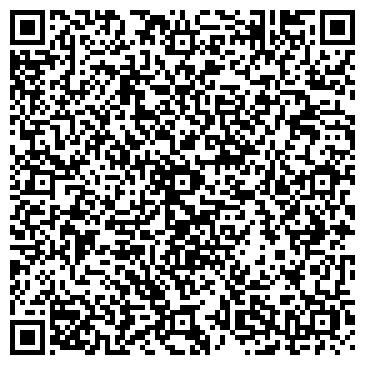 QR-код с контактной информацией организации ВОСХОД ПОДРОСТКОВЫЙ КЛУБ