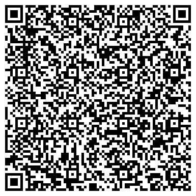 """QR-код с контактной информацией организации МБОУ ДОД ЦЕНТР ДЕТСКОГО ТВОРЧЕСТВА  """"Гефест"""""""
