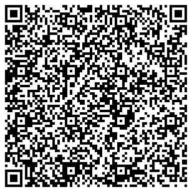 QR-код с контактной информацией организации ДАНКО ОБЪЕДИНЕНИЕ ПОДРОСТКОВЫХ КЛУБОВ